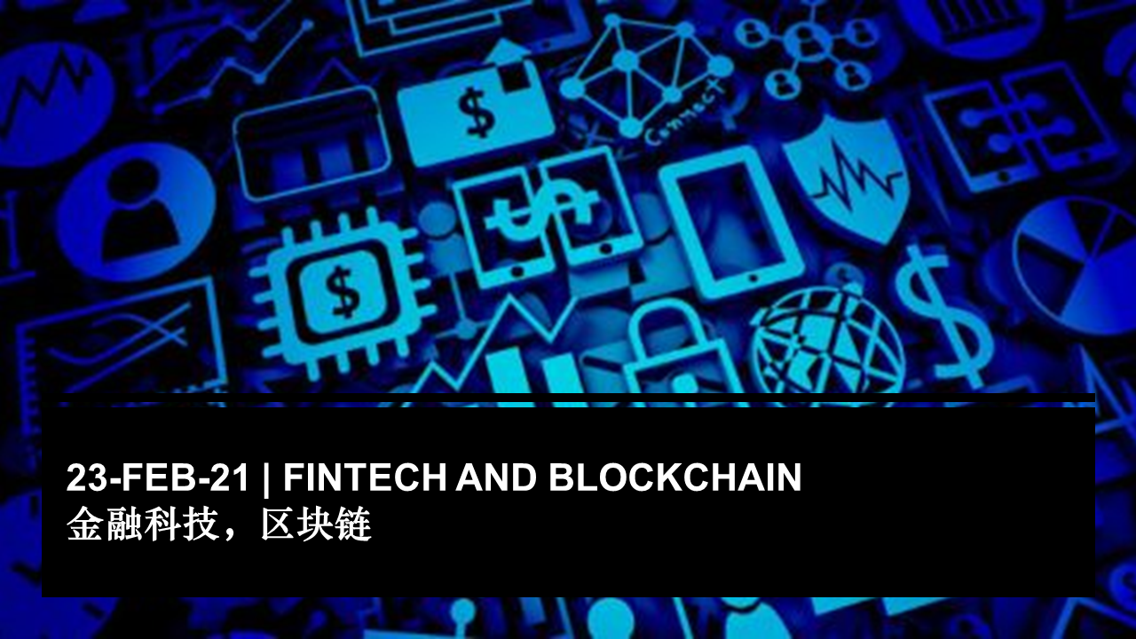 China Business Matching (Fintech and blockchain)